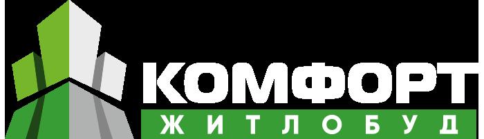 Комфорт Житлобуд – Забудовник